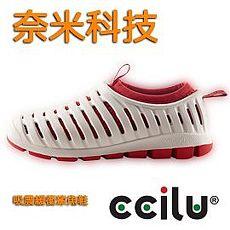 CCILU - HERO 鯊魚鞋 (男女款) 白鞋面紅襪套 303003002