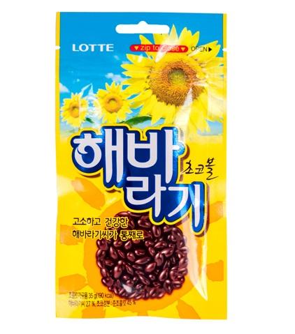 『韓璧食府』LOTTE樂天 葵花子巧克力35gx10包(韓國原裝進口)