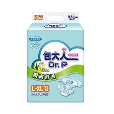 包大人成人紙尿褲-L(13片+1片)(每包免費加贈1片)*6包/箱