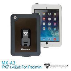 ARMOR-X MX-A3 防水1米保護套 for iPad mini 1/2-白