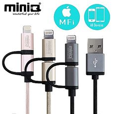 miniQ Apple Lightning/Micro USB精緻高速充電/傳輸線 (MFI認證線)